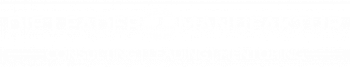 Leadermanufaktur_Logo_Final_Leadermanukfatur-weiss